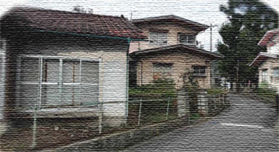 住み替え・空き家無料相談室